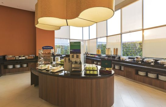 Restaurant Holiday Inn Express JAKARTA PLUIT CITYGATE