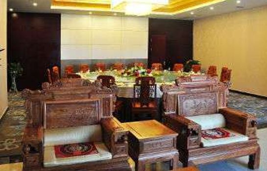 Restaurant Ramada Linyi North