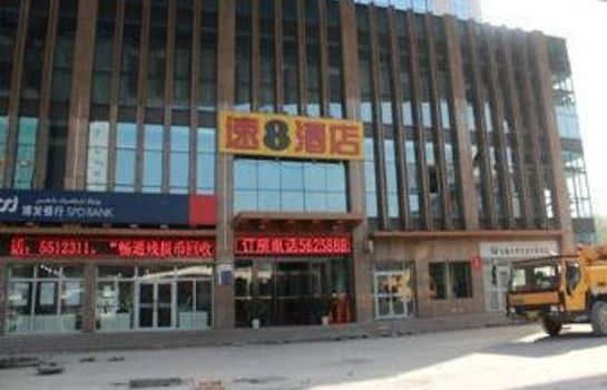 Info Super 8 Hotel Urumqi South Railway Station Shang Mao Cheng