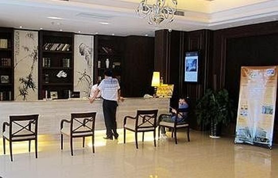 Reception Xinxiang Bowei Style Hotel Peace Road