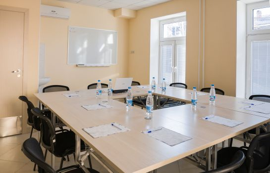 Conference room Rus Hotel