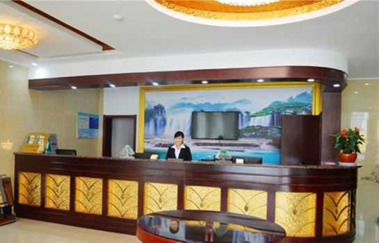 Recepcja Green Tree Yushan Road Hongdou Square Business (Domestic only)