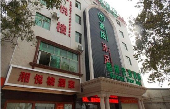 Exterior view Green Tree Inn Panyu Chimelong Happy World Business Hotel (Domestic only)