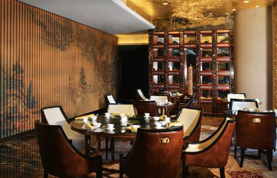 Restaurant InterContinental Hotels FUZHOU