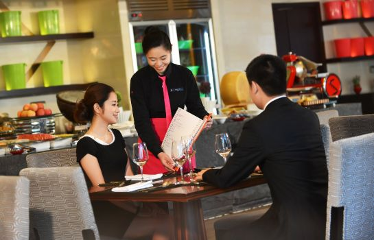 Ristorante InterContinental Hotels FUZHOU