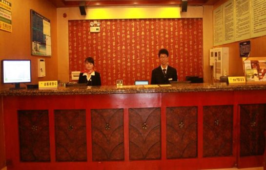 Recepcja Green Tree Inn Guiyang Penshuichi Business Hotel (Domestic only)