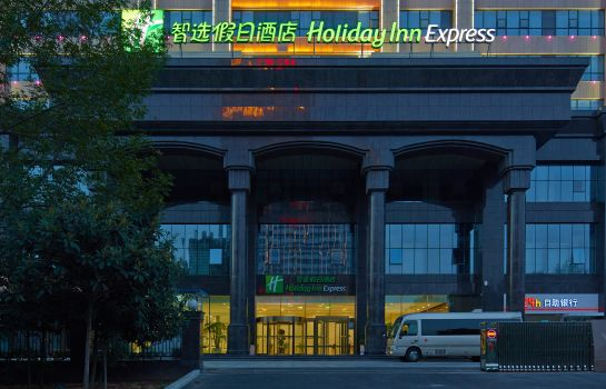 Buitenaanzicht Holiday Inn Express LUOYANG CITY CENTER