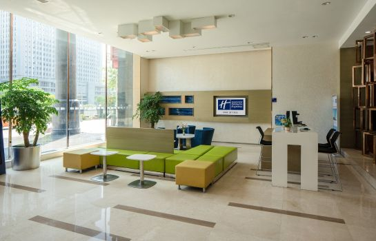 Hotelhal Holiday Inn Express LUOYANG CITY CENTER