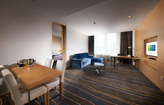 Suite Holiday Inn Express LUOYANG CITY CENTER