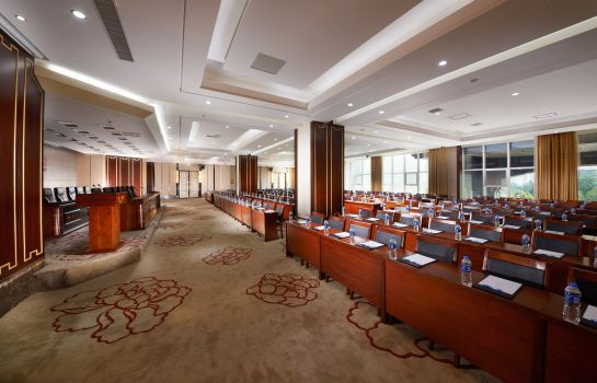Congresruimte Holiday Inn Express LUOYANG CITY CENTER