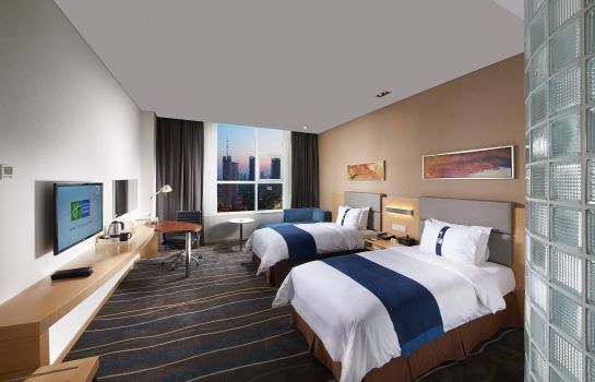 Kamers Holiday Inn Express LUOYANG CITY CENTER