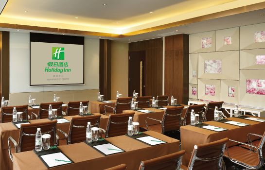 Conference room Holiday Inn KUNMING CITY CENTRE