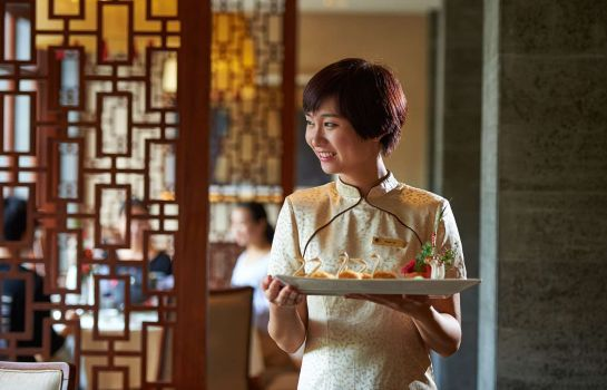 Restaurant DT Resort by Hilton Hainan -  Qixianling Hot Spring