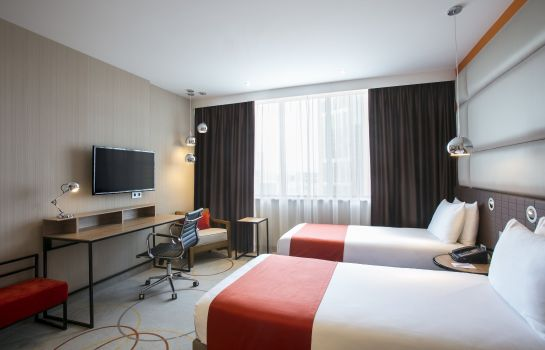 Kamers Holiday Inn AMSTERDAM - ARENA TOWERS