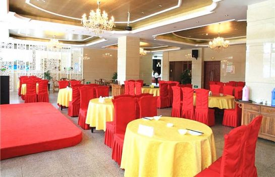 Restaurant Green Tree Xierhuan Botanical garden Business Hotel (Domestic only)