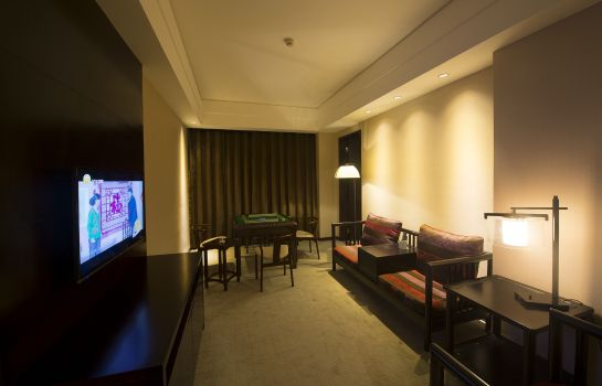 Junior Suite ShanXI Quanjin Business Hotel