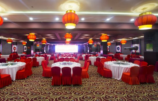 Restaurant ShanXI Quanjin Business Hotel
