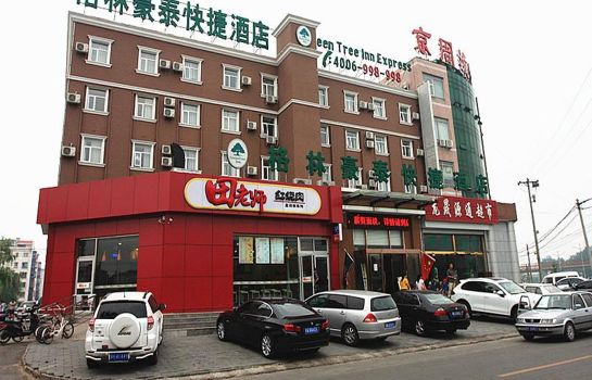 Vista exterior Green Tree Inn Fangshan Liangxiang Kaixuan Street Express Hotel (Domestic only)
