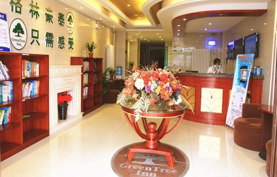 Hotelhal Green Tree Inn Fangshan Liangxiang Kaixuan Street Express Hotel (Domestic only)
