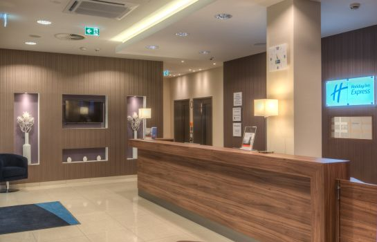 Hotelhalle Holiday Inn Express NUREMBERG CITY - HAUPTBAHNHOF