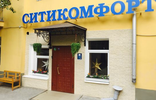Photo City Comfort Hotel na Arbatskoy