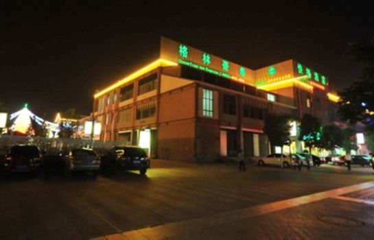 Picture Green Tree Chenggong University City Shilin Street Express Hotel (Domestic only)