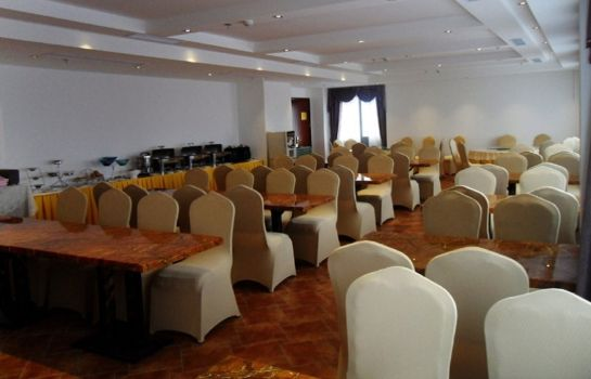 Besprechungszimmer Green Tree Guangrui Road Dongfengqiao Business (Domestic only)