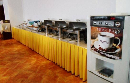 Restaurant Green Tree Guangrui Road Dongfengqiao Business (Domestic only)