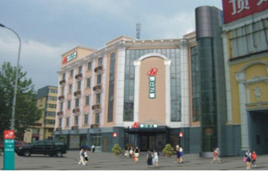 Imagen Jin Jiang Inn Langfang Xinkai Road (Domestic only)