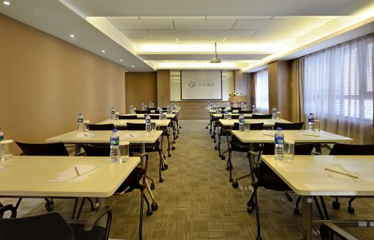 Meeting room Atour S Hotel South Gate Branch