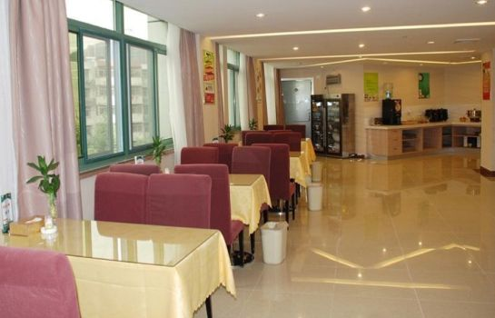 Restaurant Green Tree Bozhou Road Jindi Building Business Hotel (Domestic only)