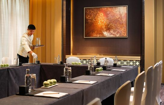 Conference room InterContinental Hotels CHANGSHA