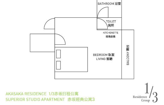 Standard room 1/3rd Residence Serviced Apartments Akasaka