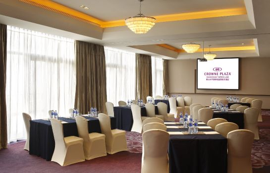 Conference room Crowne Plaza HUANGSHAN TAIPING LAKE