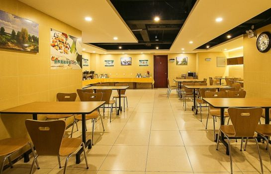 Restaurant Green Tree East Train Station East Fengxiang Road Business Hotel (Domestic only)