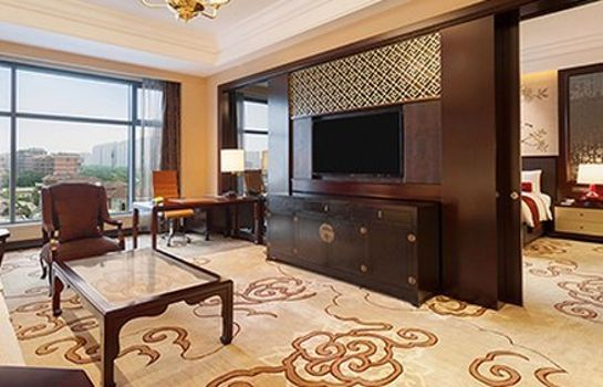 Suite Wyndham Grand Xian South