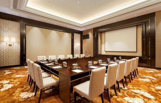 Conference room Wyndham Grand Xian South