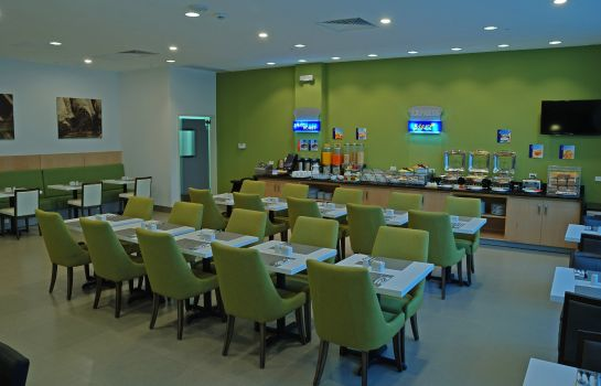 Restaurant Holiday Inn Express MANAGUA