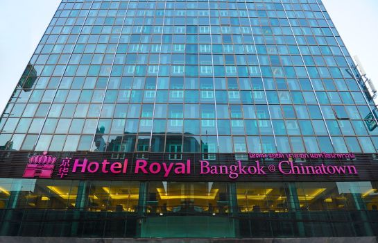 Photo Hotel Royal Bangkok@Chinatown