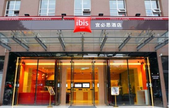 Bild ibis Leshan City Center