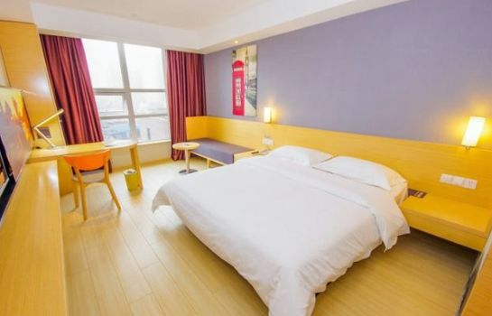 Einzelzimmer Standard ibis Leshan City Center