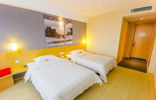Doppelzimmer Standard ibis Leshan City Center