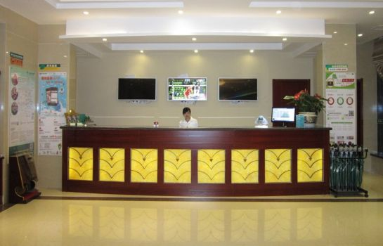 Hotelhal Green Tree Inn She Town Paifangqun New Bus Terminal Station Express Hotel