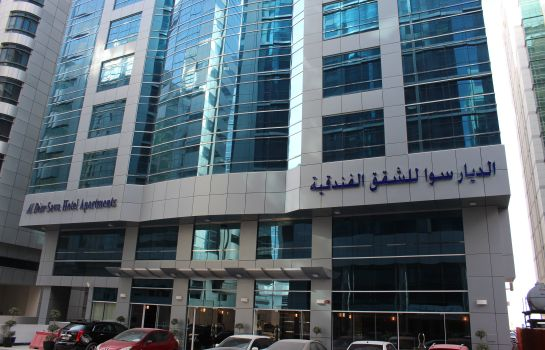 Photo Al Diar Sawa Hotel Apartments