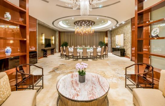 Restaurant 1 Minyoun Chengdu Kehua Hotel Member of Preferred Hotels & Resorts
