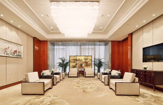 Sala congressi Minyoun Chengdu Kehua Hotel Member of Preferred Hotels & Resorts