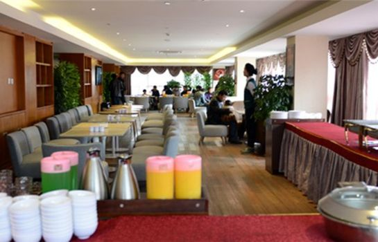 Ristorante JI Hotel Lhasa Potala Palace(Domestic Only)