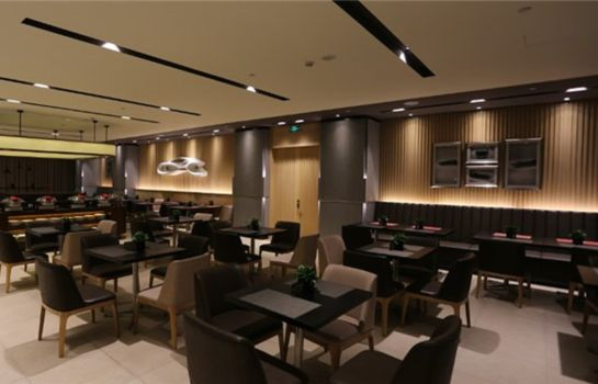 Restaurant Starway Hotel Anting Subway Station