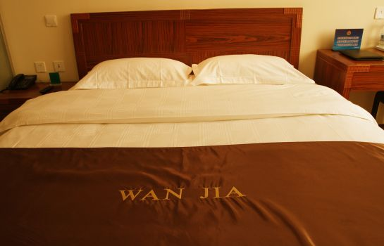 Single room (standard) Wan Jia Business