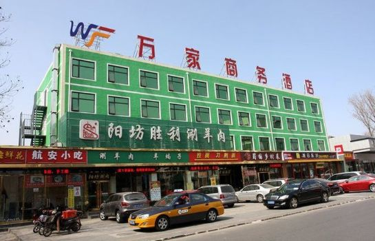 Exterior view Wan Jia Business